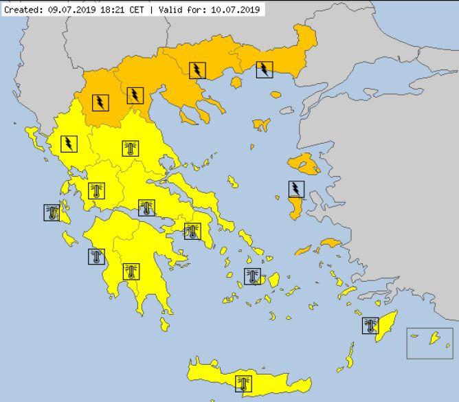 Ostrzeżenie meteorologiczne dla Grecji na 10 lipca (Meteoalarm.eu/HNMS)